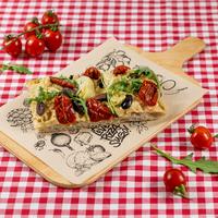 SUGO Slice | Veggie garden (VEGAN)
